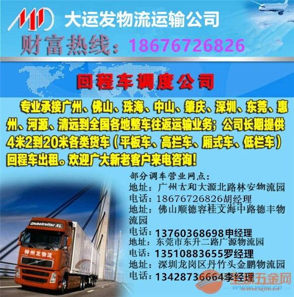 深圳到台州物流公司√免费上门13760368698