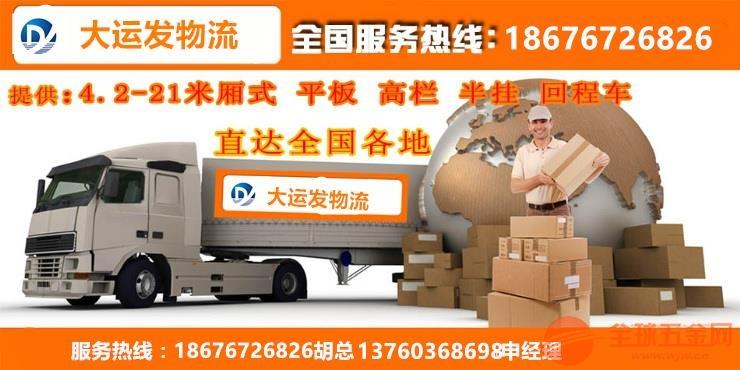 资讯桂林到长春九台13米货车哪里有√