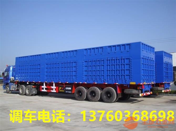 佛山到惠州惠东县13米5-17.5米平板/高栏货车出租√