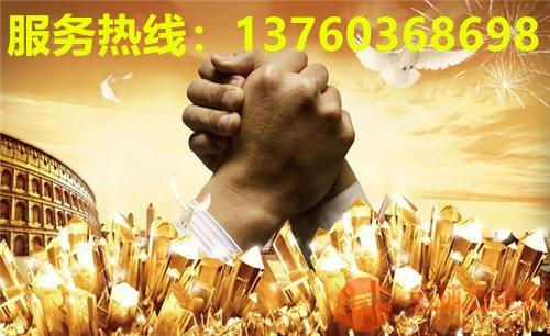 东莞到衡水蔬菜运输√安全高效13760368698