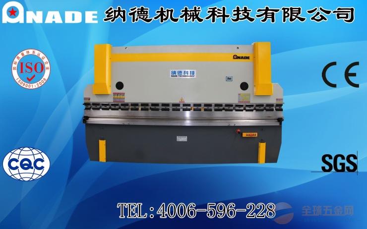 WC67Y-100T/4000液压板料折弯机现货供应