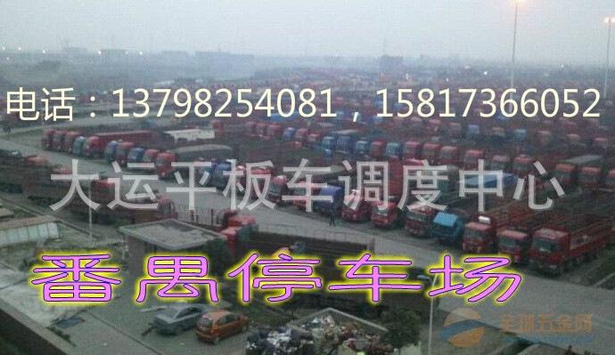 廣州到撫州17.5米平板車出租