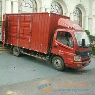 深圳公明到安徽蚌埠9.6米回程车 回头车出租