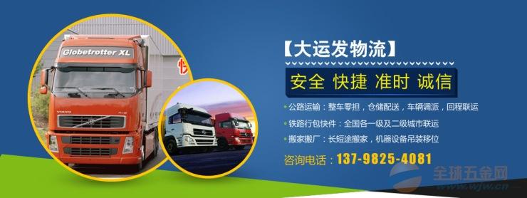 廣州到亳州17.5米平板車出租