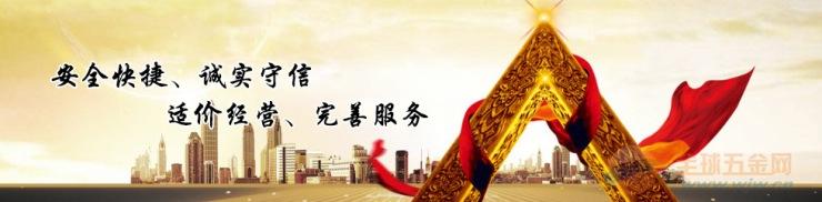 惠州市惠陽到常德物流專線,貨運專線