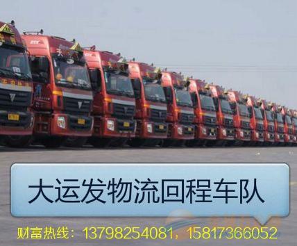横岗到湘潭厢式车出租7.6米9.6米货车出租