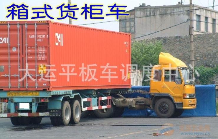 惠州惠陽淡水到遂寧平板車出租