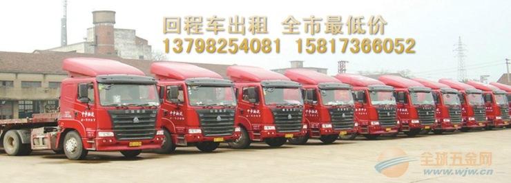 深圳到义乌,温州台州大货车出租