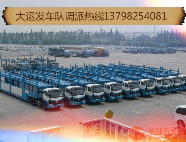 南京到巢湖大货车回程车回头车出租
