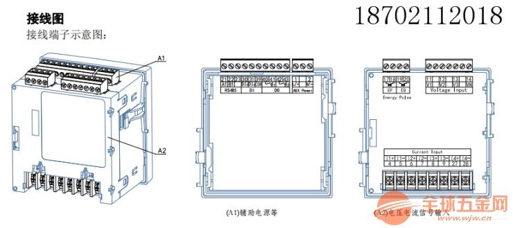 网络电力仪表APM800