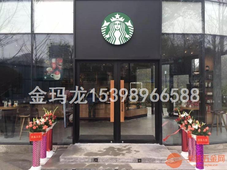 咖啡店铝合金门