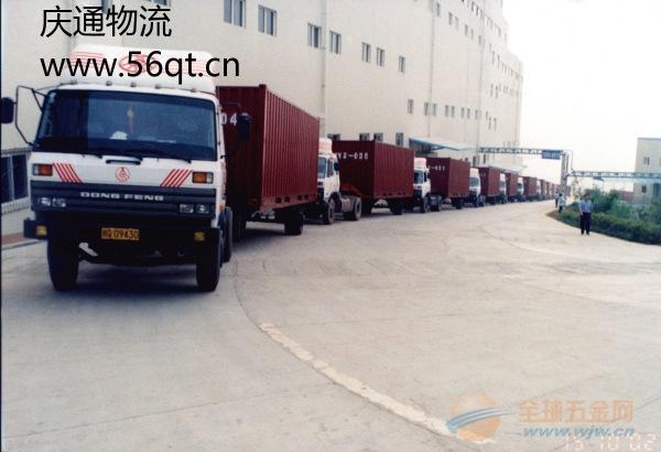香港货运专线