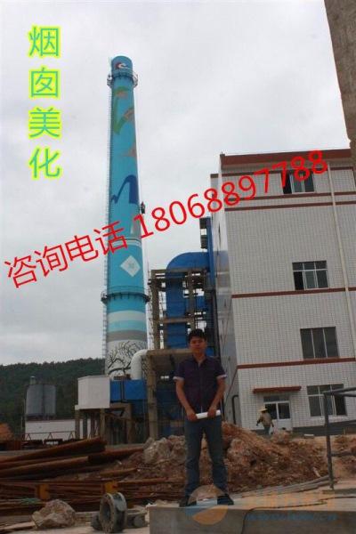 广东烟囱美化找奥亚达高空专业承包