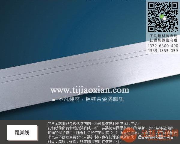 tijiaoxian.com