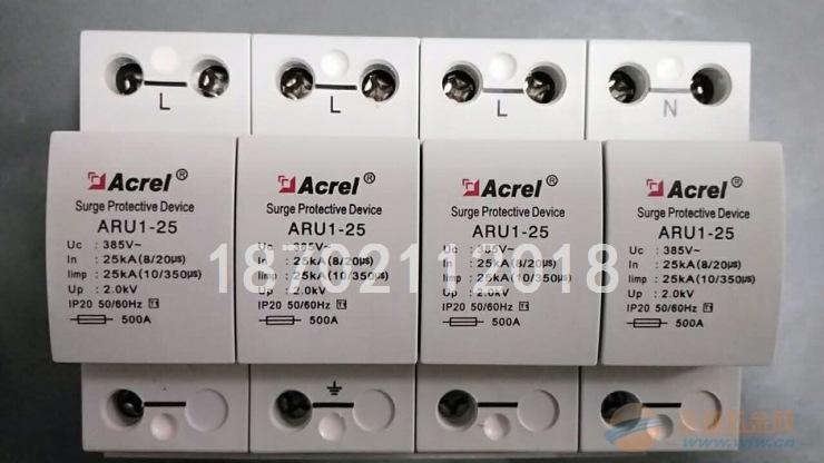 一級防雷 浪涌保護器 ARU1-25/385/1P+N