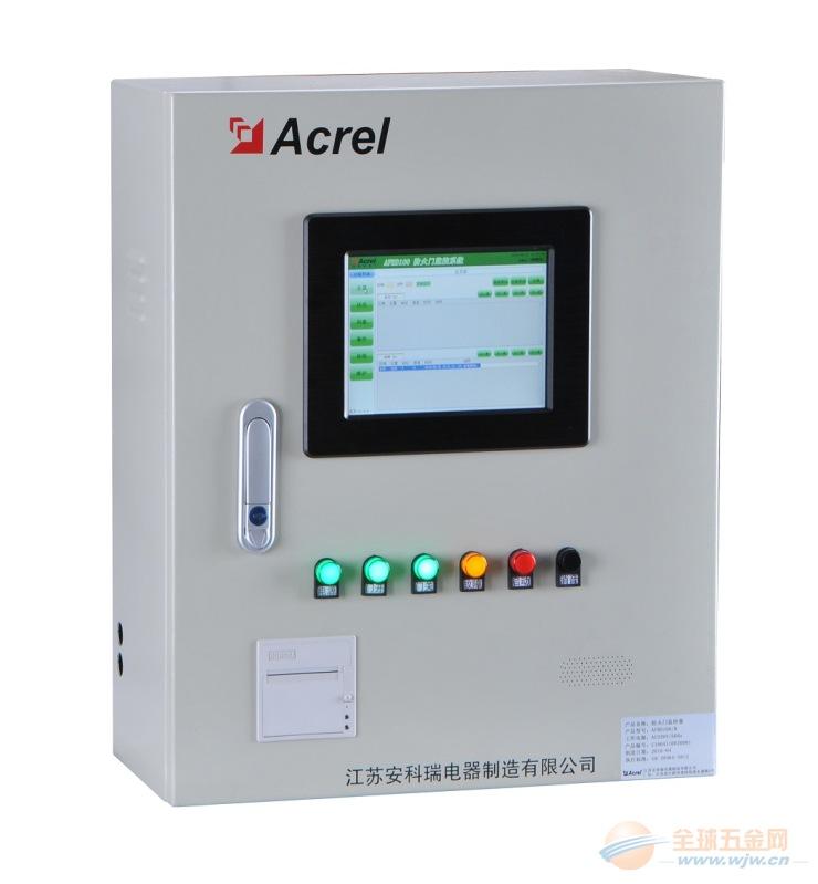 壁掛式防火門監控主機 AFRD100/B 含軟件