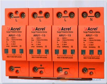 低压浪涌保护器 电涌保护器 ARU1-15/385/4P