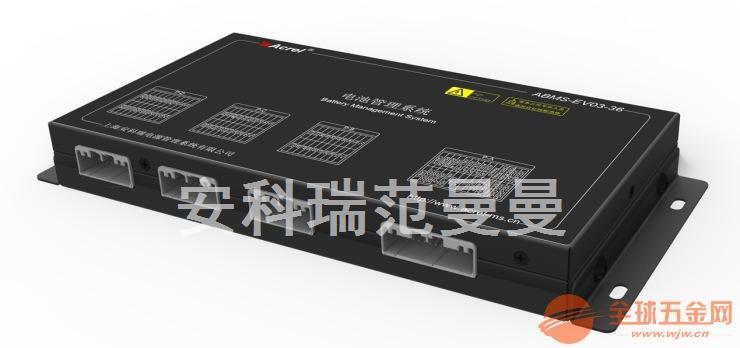 36串锂电池管理系统 ABMS-EV03-36S