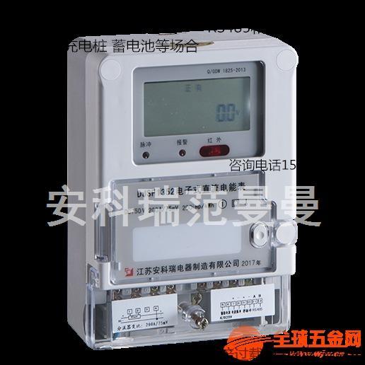 復費率壁掛式直流電能表 充電樁直流表 DJSF1352-FC 可議價