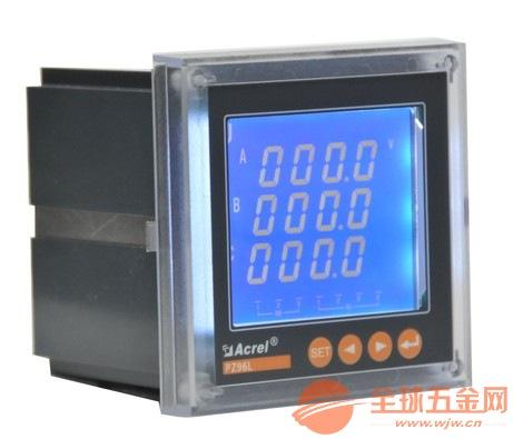 安科瑞多功能數顯電力儀表PZ96L-E4/J