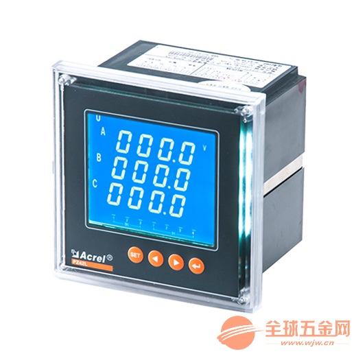 安科瑞液晶顯示多功能電力儀表PZ42L-E4/J
