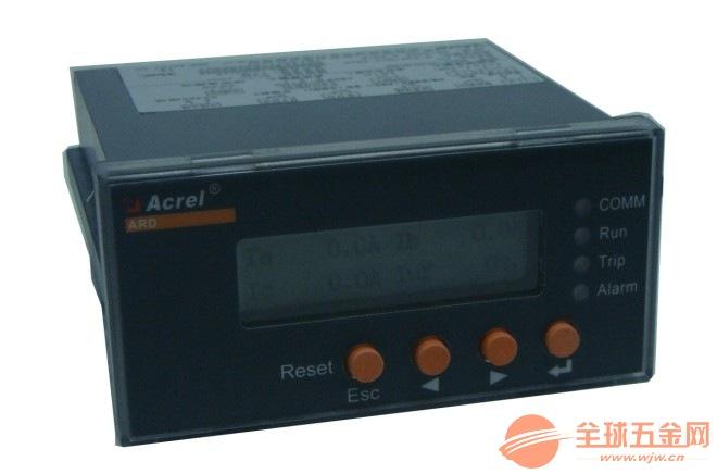 馬達保護器 智能低壓電動機保護器ARD2L-250