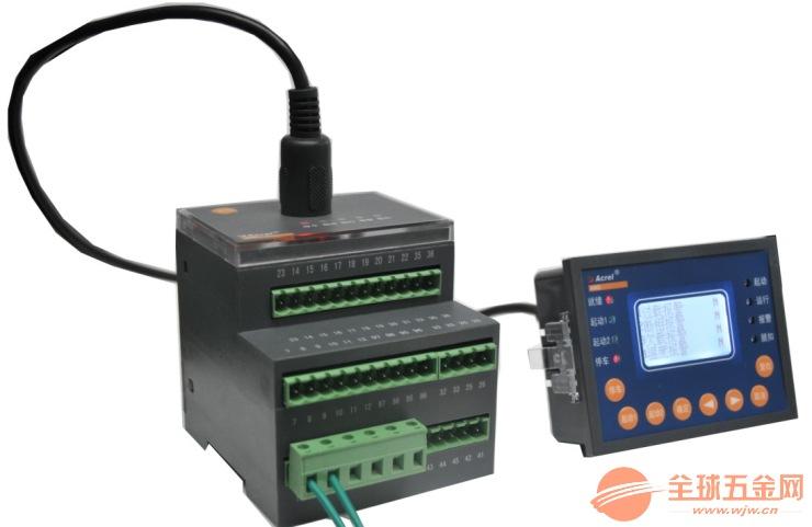 安科瑞智能馬達保護器ARD2F-100/U