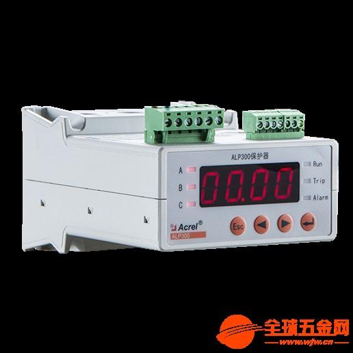 智能低压线路保护器 ALP300-5