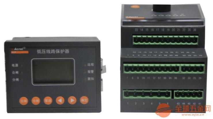 智能低压线路保护器 ALP320-1