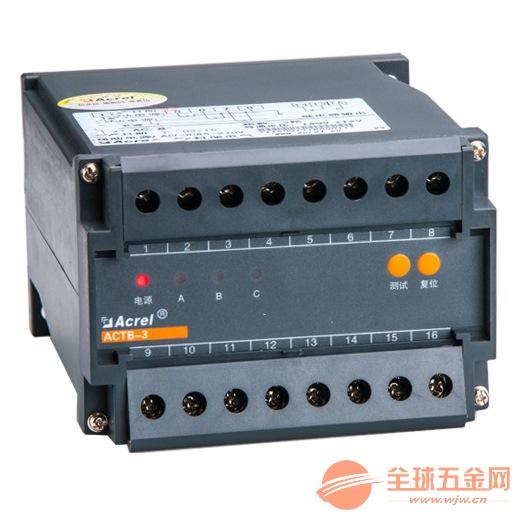 電流互感器過電壓保護器ACTB-6