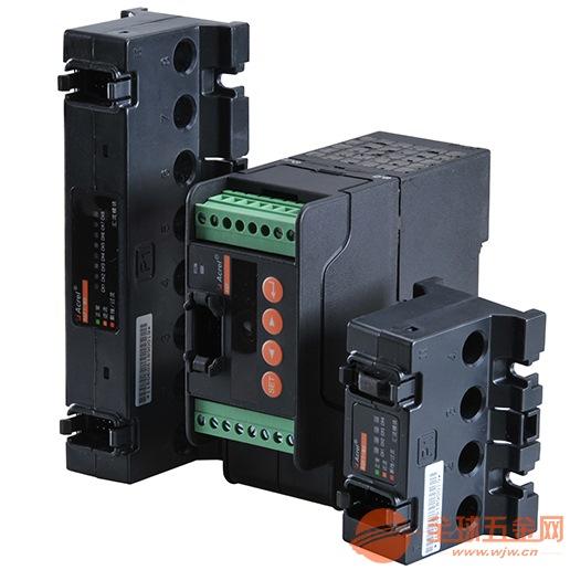 導軌式智能光伏匯流采集裝置AGF-M24T