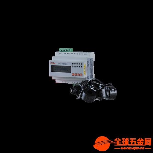終端電能計量表計ADL3000-CT