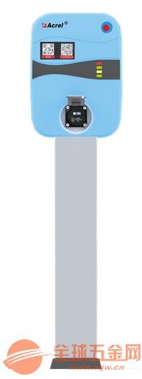 交流7Kw戶外(壁掛式)充電樁系列AEV-AC007DL*