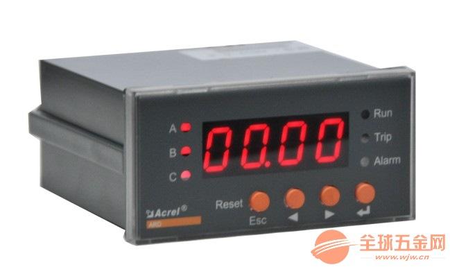 安科瑞智能電動機保護器ARD2-1.6*/J