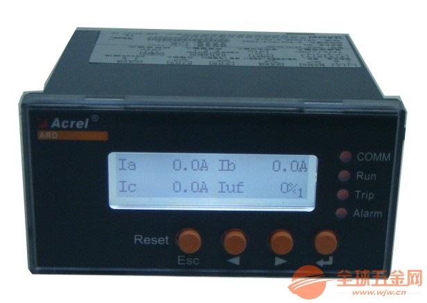 安科瑞智能電動機保護器ARD2L-1.6*/M