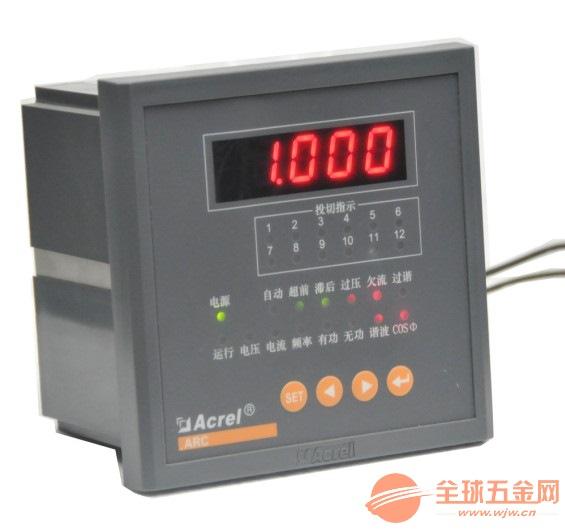 ARC數碼管顯示功率因數補償控制器共補型ARC-6/J(R)