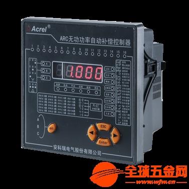 ARC數碼管顯示功率因數補償控制器ARC-12F/J(R)