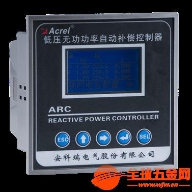 智能電容專用功率因數自動補償控制器ARC-28F/Z-L