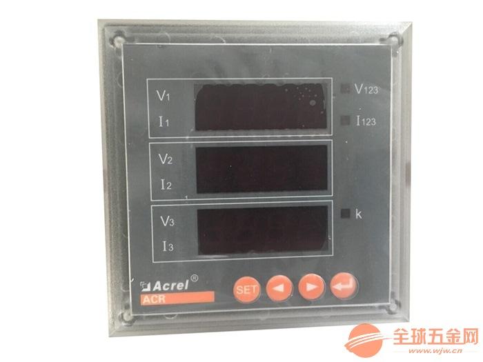 安科瑞三相多功能儀表ACR200/J