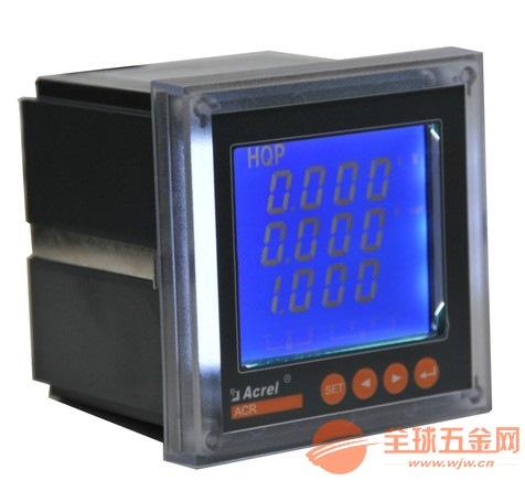 安科瑞三相多功能儀表ACR220EL/D