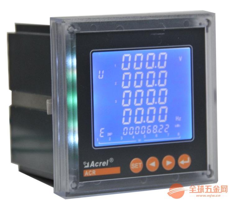安科瑞三相多功能儀表ACR220ELH/D