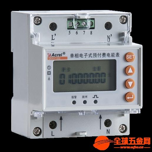 安科瑞終端電能計量表DDSY1352-NK/F