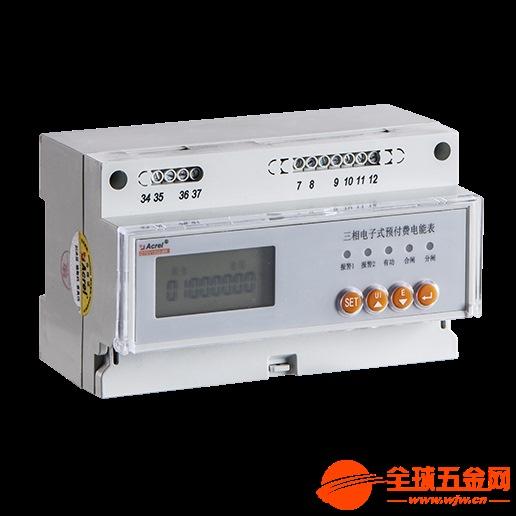 安科瑞終端電能計量表DTSY1352-NK/F