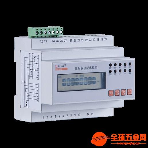 終端電能計量表ADL3000/C