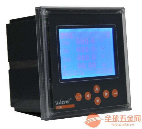 安科瑞三相多功能儀表ACR330ELH/K