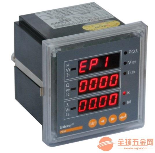 安科瑞多功能電力儀表網絡電力儀表PZ96-E4/J