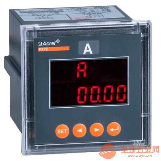 安科瑞單相電流表 數顯電流表PZ72-AI/J