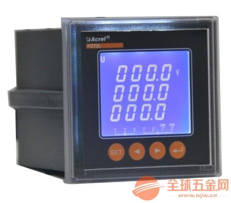 安科瑞數顯單相電壓表PZ72-av/J