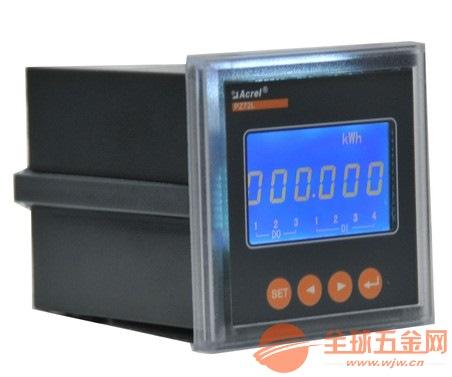 多功能電力儀表網絡電力儀表PZ72-E/C
