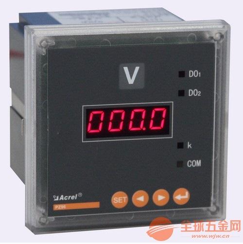 安科瑞數顯單相電壓表PZ96-av/K